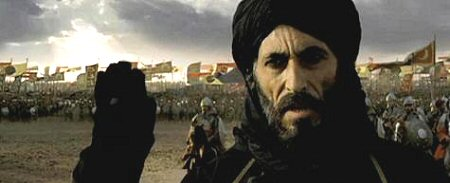 Salahuddin ayyubi army study