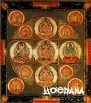 Vajradhatu Mandala